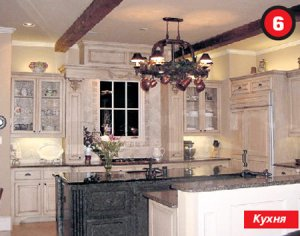 The million-dollar kitchen. In Dirt.